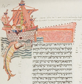 Kennicott_Bible_305r.l