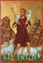 Moulas-Shepherd-Icon